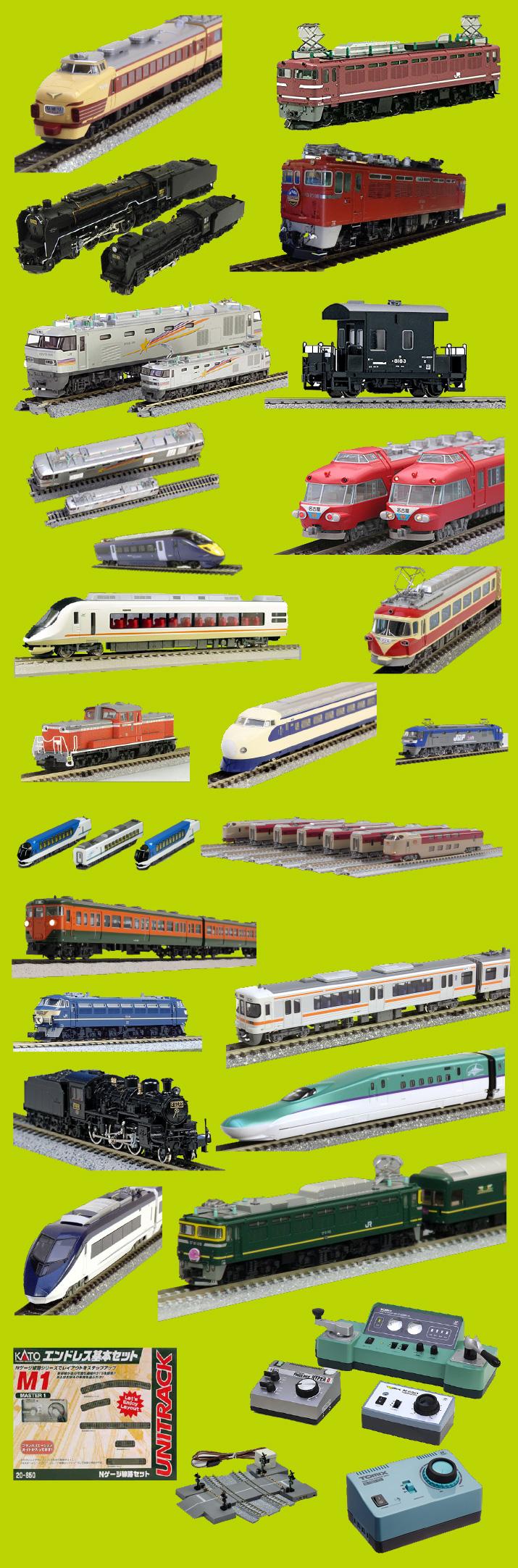 鉄道模型一覧