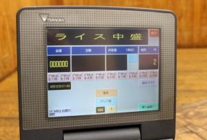 6672C18a4