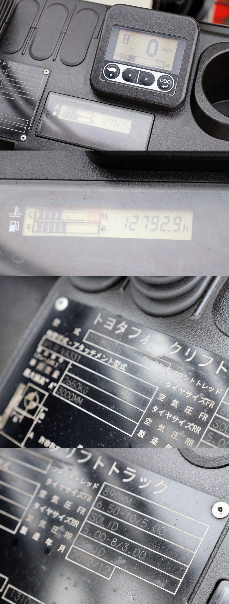 0163C21a1